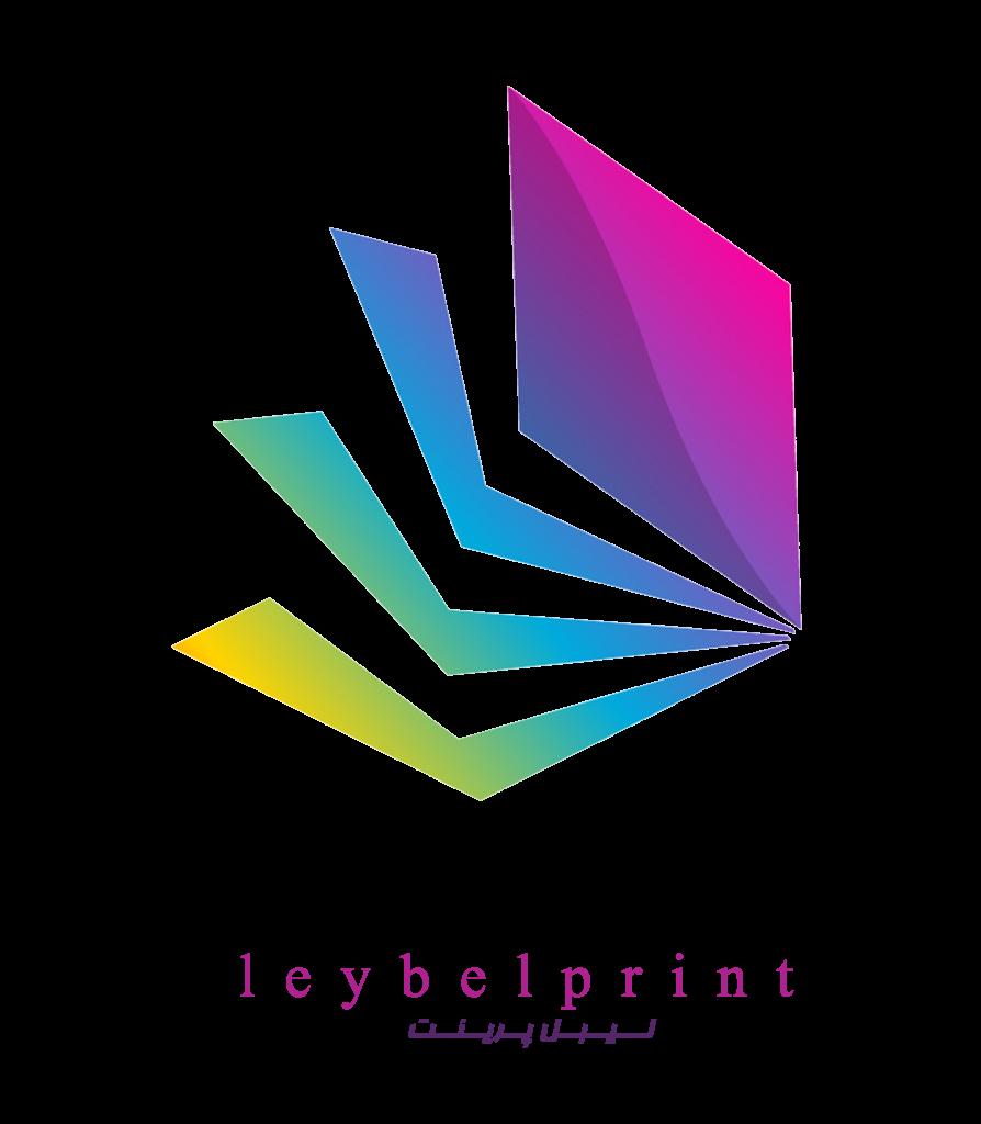 چاپ تخصصی لیبل